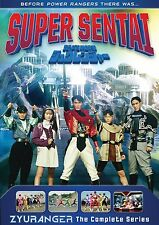 SUPER SENTAI: ZYURANGER: THE COMPLETE SERIES (D Bryant) - DVD - Region 1 Sealed