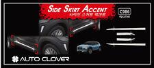 Autoclover Chrome Body Side Door Protect Molding 4p for 2017 - 2018 Kia Kona