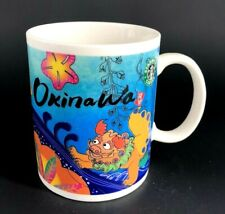 Starbucks Coffee 2012 Japan OKINAWA City OLD LOGO Shisa Lion Mug Cup 400ml