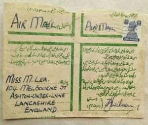 IRAQ 1942 ARABIC PRINTING ACTIVE SERVICE HONOUR ENVELOPE CENSORED AIRMAIL COVER