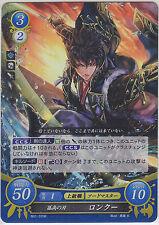 Fire Emblem 0 Cipher Card Game Booster Part 1 Ronkuu / Lon'qu B01-070R