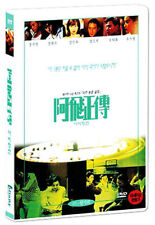 Days Of Being Wild (1990) Maggie Cheung, Andy Lau DVD *NEW