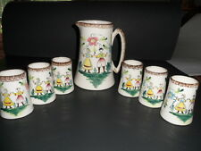 Pitcher and Juice Glass Set Japan Hand Painted Retro Vintage