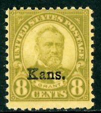 USA 1929 Kansas 8¢ Grant Scott 666 Very Fine Mint Non Hinged G941