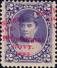 HAWAII Scott 57 d Superb Multiple Overprints Mint with Postmasters letter