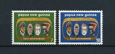 Papua New Guinea  395-6 MNH, Self Government, 1973