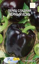"""Graines de Poivron """" Cheval noir """" - Potager Légumes Plantes - 45 graines"""