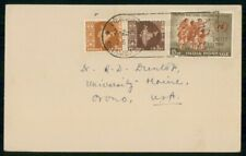 Mayfairstamps India 1960s Shyambazar to Orono Maine USA Cover wwf48065