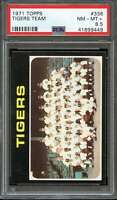 1971 TOPPS #336 TIGERS TEAM PSA 8.5 TIGERS  *K1766