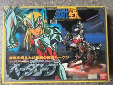 Vintage BETA Saint Seiya Bandai Japan 1987 JAPONES !!!!