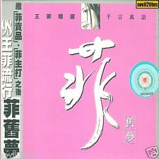 Faye Wong Wang Fei CD VCD 王菲 菲旧梦 #2133