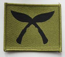 British Army, Royal Gurkha Rifles Regiment TRF Patch. (B)