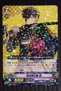 JAPAN Cardfight!! Vanguard G: Touken Ranbu -Online- (G-TB02/021 R) Card