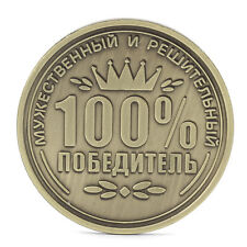 Russia Brass Plated Commemorative Challenge Coin Collectible Souvenir Collection