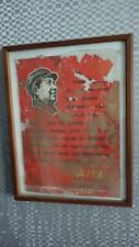 More details for from china. congo cold war conflict poster. unframed. in french. 1963.
