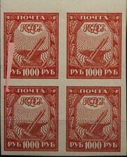 Russia rusia 1921 161 186 plate error Bob liberación trabajo mnh