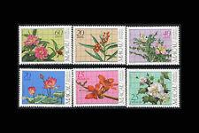 Macao, Sc #477-82, LH,1983, Medicinal plants, Flowers, flora, A350
