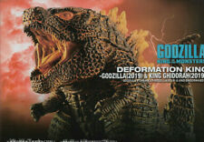 Godzilla King of the Monsters - Deformation King v2 - banpresto - NEW (S)