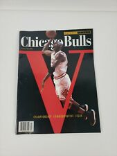 Chicago Bulls Beckett Tribute Championship Commemorative Issue Jordan Ring # V