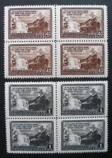 Russia 1949 1390-1391 MNH OG Pavlov Russian Physiologist Block of 4 Set $60.00!!
