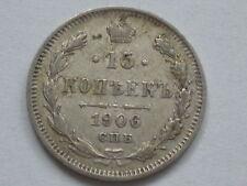 1751. Russia 15 kopeks kopek kopiejek silver 1906 Nicholas II