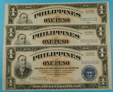 3 PHILIPPINES ONE PESO NOTES - CONSECUTIVE SERIAL NUMBERS - UNC - VICTORY NOTES