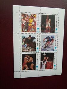 St Vincent Grenadines - 1988, Olympic Games, Seoul sheet - MNH -1