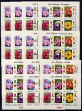 Malaysia Staaten 2009 Blumen Flowers Blüten Blossoms Plants Blocks (14) Kpl MNH