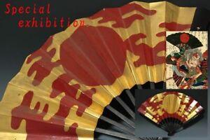 Japan Antique Edo big battle fan Gunsen saihai yoroi katana samurai koshirae 武将