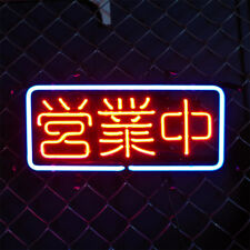 New Open Sign Chinese Handmade Acrylic Light Lamp Neon Sign 17""