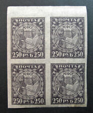 Russia 1921 #183c MNH/MH OG 250r Russian RSFSR Symbols Definitive Block of 4!!
