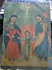 ANTIQUE RETABLO ON TIN THE HOLY FAMILY, 10'' BY 14'' GOOD CONDITION