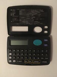 Vintage TSB Pocket Organiser - Pre-owned