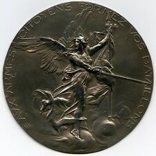 1917 To Arms Citizens Battalions French WWI Silver 100 mm Medal J.E. Roine N140