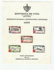 South Americas:  SG748-52 MNH 1955 : 100th Anniv of 1st stamp  RARE M/sheet