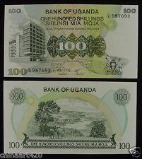 UGANDA Paper Money 100 Shillings 1979 UNC