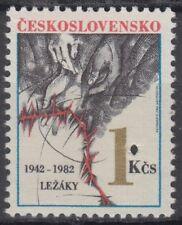 Specimen, Czechoslovakia Sc2412 WWII, Destruction of Lidice, Lezaky, Barbed Wire