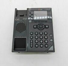 Polycom VVX 250 Desktop IP Phone with PoE Speakerphone 2200-48820-025 - SH1062