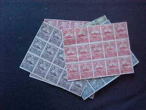 """CHINA PRC - #6L57-62 """"Liberation"""" 1949 mint ngai - blocks/15"""