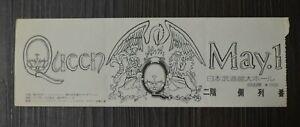 QUEEN Ticket Stubs 5/1/1975 Japan Tour