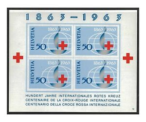 Switzerland 1963 Red Cross Anniversary Stamp Mini Sheet Mi.Blk19 MUH - 25 Sheets