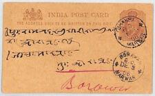BL177 1906 India *Bhakri* Postal Stationery Post Card *Borawar* {samwells}PTS