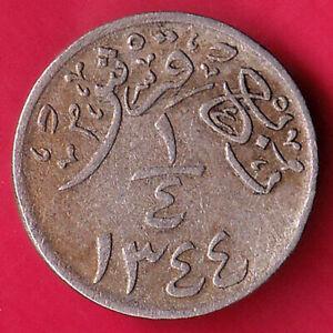 SAUDI ARABIA AH 1344 HEJAZ & NEJD 1/4 GHIRSH RARE COIN #M68