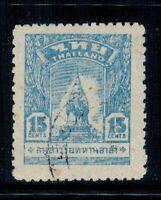 1943 Thailand Siam 1944 Malaya Thai Occupation 15 cents Used