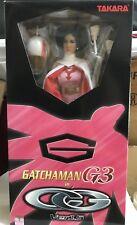 Takara Cool CG Girl Gatchaman 1.5 G3 Jun Swan 1/6 action figure Medicom