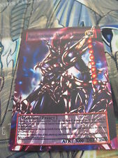 Yugioh Common Orica Black Luster Soldier Envoy of the Beginning