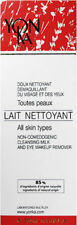 Yonka Lait Nettoyant Cleansing Milk 6.8oz(200ml)