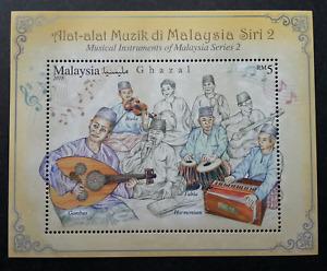 *FREE SHIP Malaysia Musical Instruments II 2018 Music Costume (ms) MNH*unusual