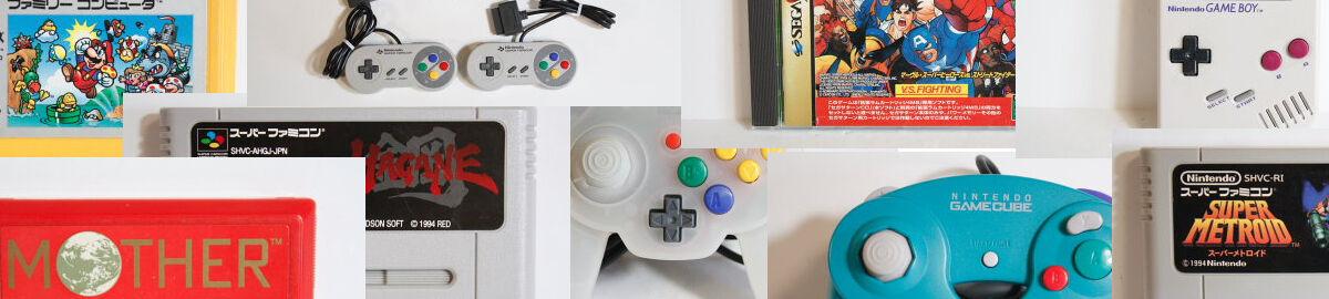 Retro Games Japan
