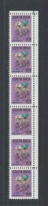 Costa Rica Mexico Olympic Games, Bicycling, Mena A488c Imperf Between MNH 1968